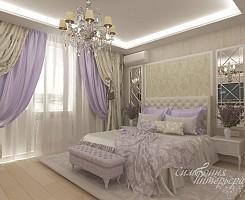 Спальня в сиренево- бежевых тонах. Современная классика